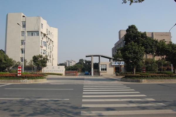 2007年12月,公司konggu省.jpg